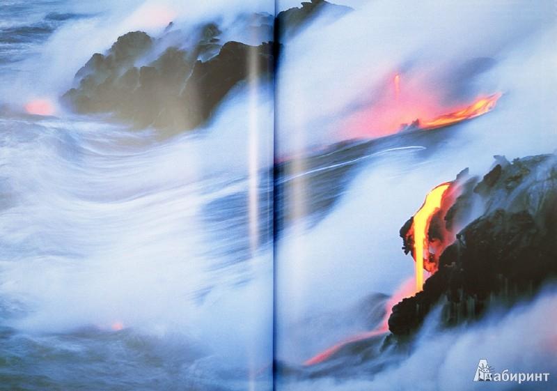 Иллюстрация 1 из 29 для Вулканы - Грюневальд, Бардинцефф | Лабиринт - книги. Источник: Лабиринт