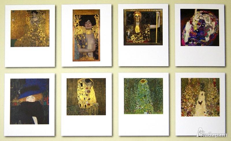 Иллюстрация 1 из 9 для Густав Климт. Картины   Лабиринт - книги. Источник: Лабиринт