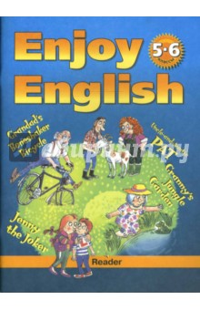 Учебник по английскому языку биболетова 5 6 класс