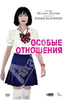 ������ ��������� (DVD)