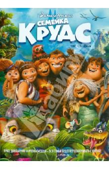 ������� ����� (DVD)