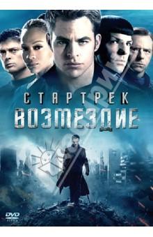 ��������. ��������� (DVD)