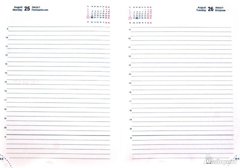 """Иллюстрация 1 из 9 для Ежедневник A6+ на 2014 г. """"Foliant"""" (PF-6D141338-27)   Лабиринт - канцтовы. Источник: Лабиринт"""
