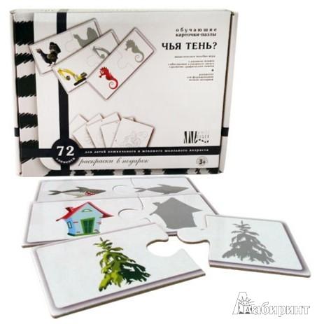 Иллюстрация 1 из 5 для Чья тень? Обучающие карточки-пазлы. 72 карточки | Лабиринт - книги. Источник: Лабиринт
