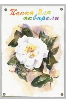 Бумага для акварели, А4, 10 листов (56184)