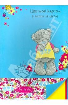 """Набор цветного картона """"Me To You"""", А4, 8 листов (56372)"""