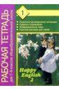 Рабочая тетрадь №1 к учеб пособию Счастливый английский-2 / Happy English-2 для 7-9кл