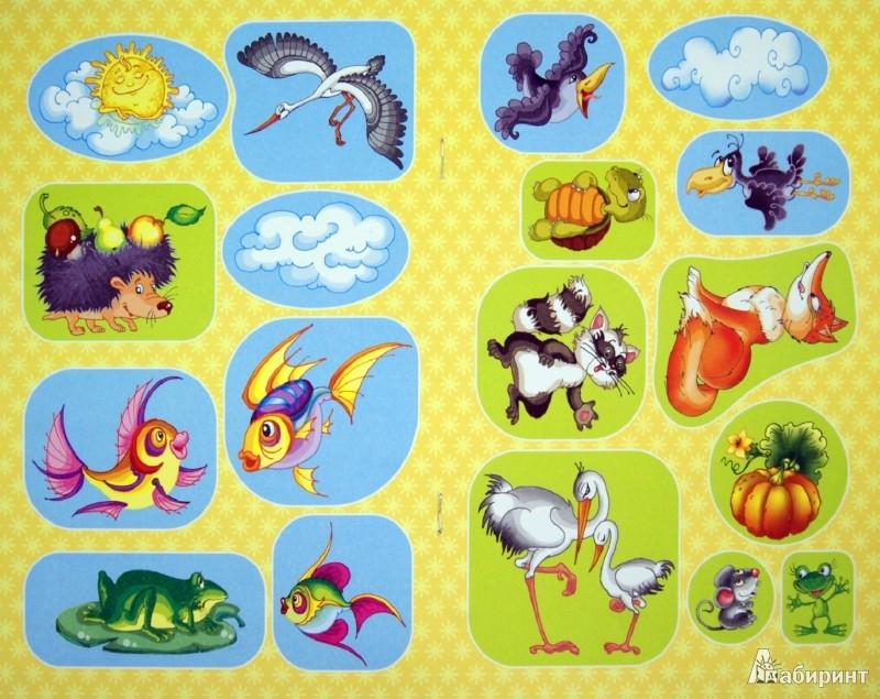 Иллюстрация 1 из 7 для Живой мир.Ккнижка-вырезалка с загадками | Лабиринт - книги. Источник: Лабиринт