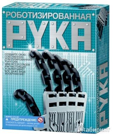 Иллюстрация 1 из 11 для Роботизированная рука (03284) | Лабиринт - игрушки. Источник: Лабиринт