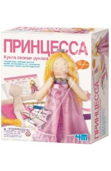 Кукла своими руками Принцесса (02746)