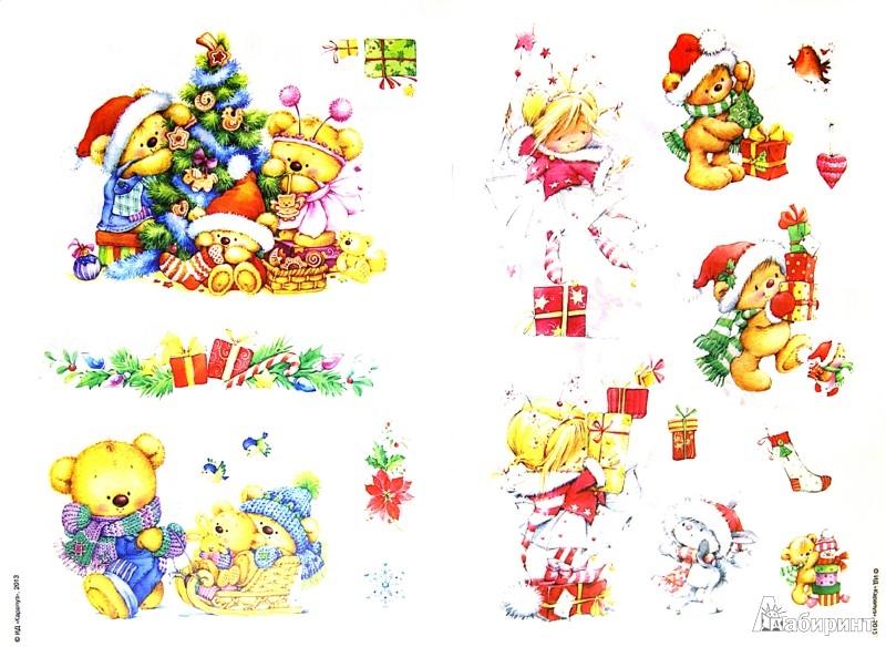 Иллюстрация 1 из 16 для Снеговичок | Лабиринт - игрушки. Источник: Лабиринт