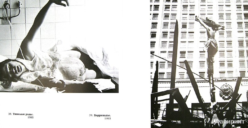 Иллюстрация 1 из 21 для Классика жанра - Петр Носов | Лабиринт - книги. Источник: Лабиринт