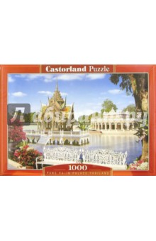 "Puzzle-1000 ""Pang Pa-in Palace"" (С-100668)"