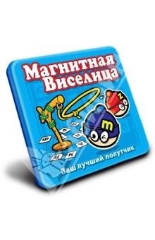 Настольная игра Магнитная виселица