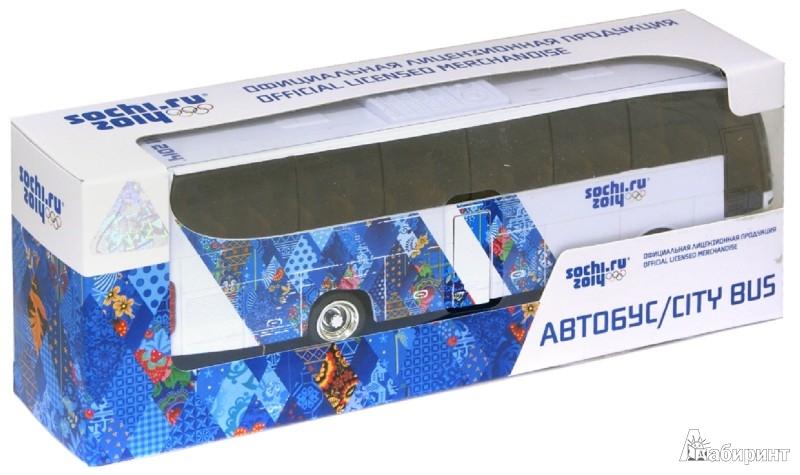 Иллюстрация 1 из 2 для Автобус со светом и звуком на батарейках металлический (GT6687) | Лабиринт - игрушки. Источник: Лабиринт