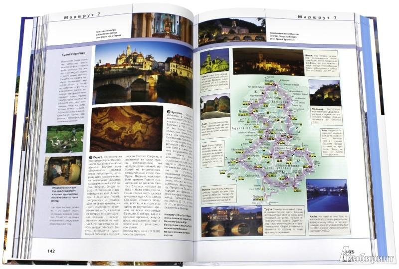 Иллюстрация 1 из 15 для Лучшие маршруты Франции   Лабиринт - книги. Источник: Лабиринт