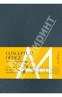 "Блокнот А4 ""CONCEPTUAL OFFICE"" (60 листов, клетка, синий) (7-60-449) Альт"