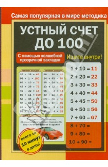 ������ ���� �� 100