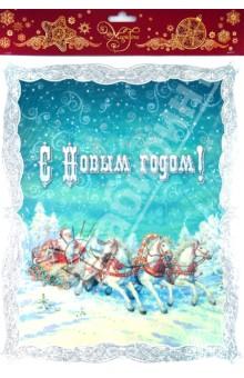Украшение новогоднее оконное С Новым Годом (31254)