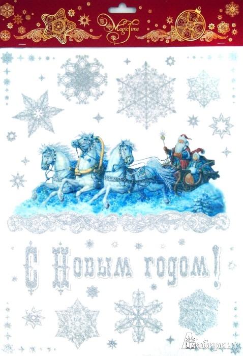 Иллюстрация 1 из 7 для Украшение новогоднее оконное С Новым Годом (31268)   Лабиринт - сувениры. Источник: Лабиринт