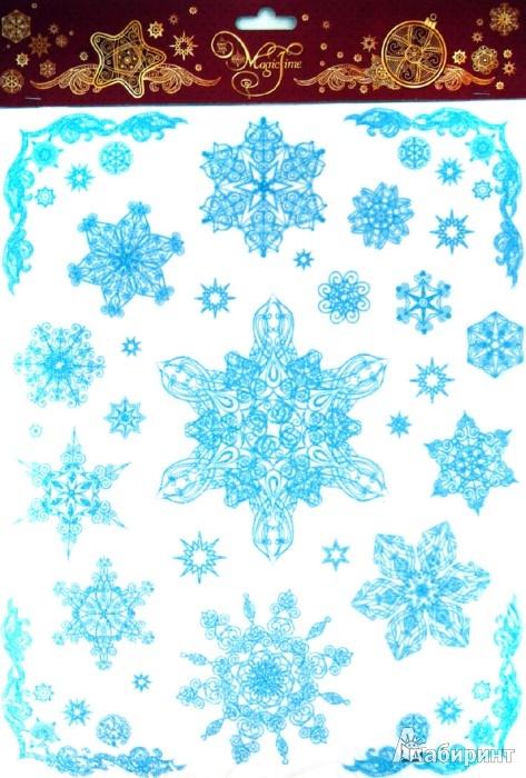 Иллюстрация 1 из 6 для Украшение новогоднее оконное Снежинки (31244)   Лабиринт - игрушки. Источник: Лабиринт