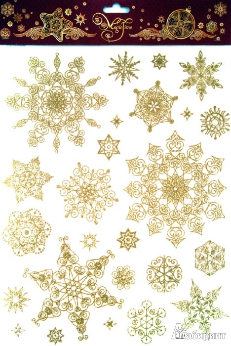 Иллюстрация 1 из 4 для Украшение новогоднее оконное Снежинки (31246) | Лабиринт - игрушки. Источник: Лабиринт