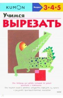 Сказка для детей 7 лет с картинками читать