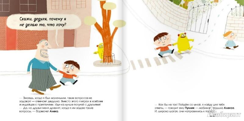 Иллюстрация 1 из 13 для Почему я не делаю то, что хочу? - Оскар Бренифье | Лабиринт - книги. Источник: Лабиринт