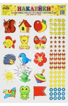Наклейки для шкафчиков, кроваток, стульчиков и поощрения детей от 1 годаЗнакомство с миром вокруг нас<br>Вашему вниманию представляются 4 листа наклеек для шкафчиков, кроваток, стульчиков и поощрения детей, а также бланк для составления списка детей группы.<br>Для детей от 1 года<br>Сделано в России.<br>