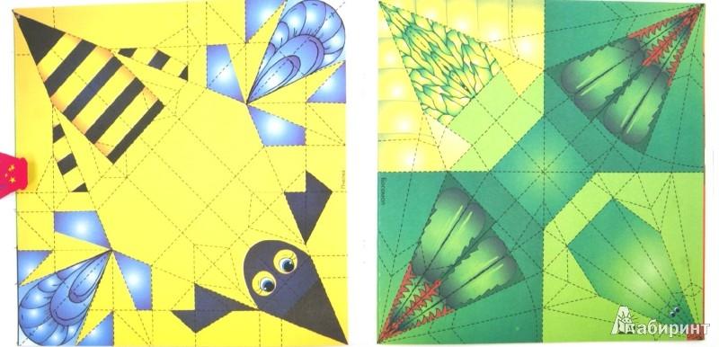Иллюстрация 1 из 8 для Насекомые. Планета оригами | Лабиринт - игрушки. Источник: Лабиринт