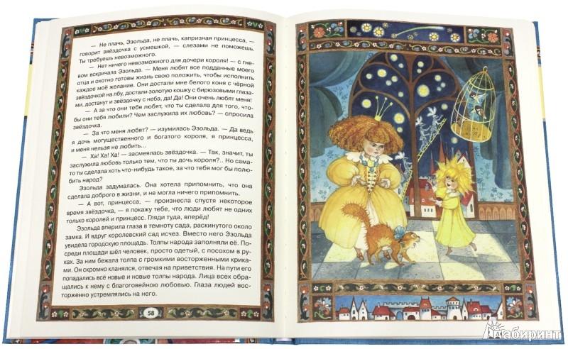 Главная страница Объединенный музей писателей Урала