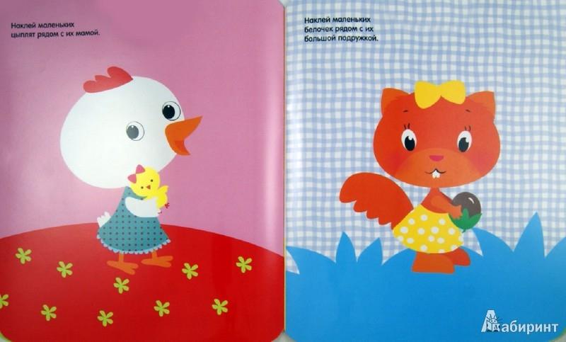 Иллюстрация 1 из 6 для Кролик. Мои первые наклейки - Мари Соко | Лабиринт - книги. Источник: Лабиринт