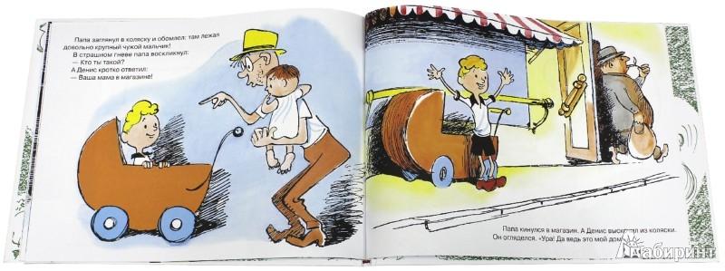 Иллюстрация 1 из 42 для Тайна детской коляски - Виктор Драгунский   Лабиринт - книги. Источник: Лабиринт