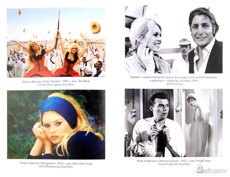 Иллюстрация 1 из 7 для Брижит Бардо. Непредвзято - Мари-Доминик Лельевр | Лабиринт - книги. Источник: Лабиринт