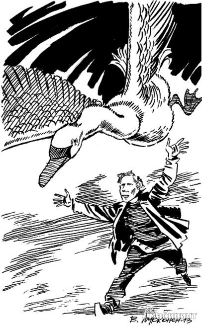 Иллюстрация 1 из 2 для Под Большой Медведицей. Повести - Павел Кренев | Лабиринт - книги. Источник: Лабиринт