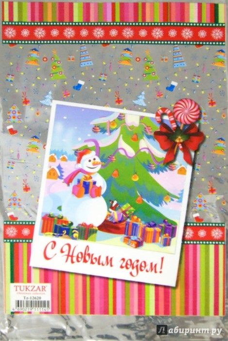Иллюстрация 1 из 4 для Пакет подарочный Новый Год (4 дизайна) (TZ 12620) | Лабиринт - сувениры. Источник: Лабиринт