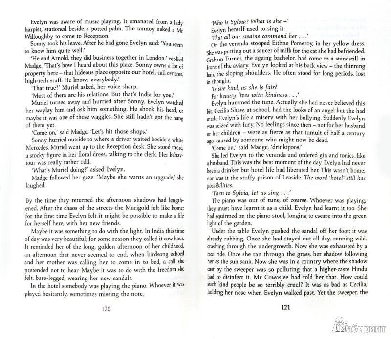 Иллюстрация 1 из 9 для The Best Exotic Marigold Hotel - Deborah Moggach | Лабиринт - книги. Источник: Лабиринт