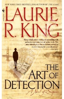 The Art of DetectionХудожественная литература на англ. языке<br>In this thrilling new crime novel that ingeniously bridges Laurie R. King s Edgar and Creasey Awards-winning Kate Martinelli series and her bestselling series starring Mary Russell, San Francisco homicide detective Kate Martinelli crosses paths with Sherlock Holmes-in a spellbinding dual mystery that could come only from the intelligent, witty, and complex mind of New York Times bestselling author Laurie R. King….<br>Kate Martinelli has seen her share of peculiar things as a San Francisco cop, but never anything quite like this: an ornate Victorian sitting room straight out of a Sherlock Holmes story-complete with violin, tobacco-filled Persian slipper, and gunshots in the wallpaper that spell out the initials of the late queen. <br>Philip Gilbert was a true Holmes fanatic, from his antiquated decor to his vintage wardrobe. And no mere fan of fiction s great detective, but a leading expert with a collection of priceless memorabilia-a collection some would kill for.<br>And perhaps someone did: In his collection is a century-old manuscript purportedly written by Holmes himself-a manuscript that eerily echoes details of Gilbert s own murder.<br>Now, with the help of her partner, Al Hawkin, Kate must follow the convoluted trail of a killer-one who may have trained at the feet of the greatest mind of all times.<br>