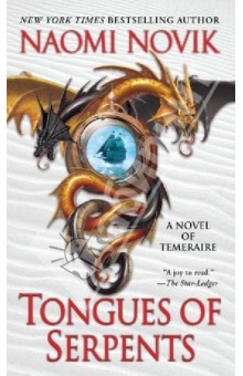 Tongues of SerpentsХудожественная литература на англ. языке<br>Naomi Novik received the John W. Campbell Award for Best New Writer at the 2007 World Science Fiction Convention. Along with the three novels in this collection, she is the acclaimed author of Empire of Ivory and Victory of Eagles, the fourth and fifth volumes in the Temeraire series, which has been optioned by Peter Jackson, the Academy Award-winning director of the Lord of the Rings trilogy. A history buff with a particular interest in the Napoleonic era, Novik studied English literature at Brown University, then did graduate work in computer science at Columbia University before leaving to participate in the design and development of the computer game Neverwinter Nights: Shadows of Undrentide. Novik lives in New York City with her husband and six computers.<br>