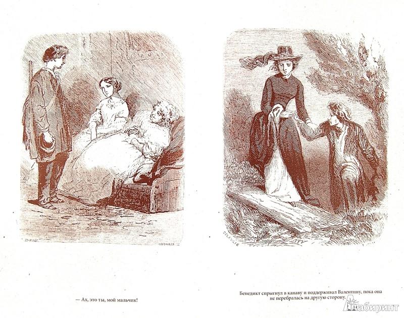 Иллюстрация 1 из 8 для Валентина. Тайные желания - Жорж Санд | Лабиринт - книги. Источник: Лабиринт