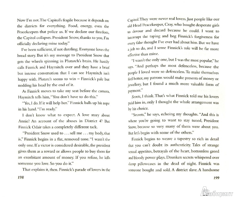 Иллюстрация 1 из 10 для The Hunger Games 3. Mockingjay (classic) - Suzanne Collins | Лабиринт - книги. Источник: Лабиринт