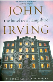 Hotel New HampshireХудожественная литература на англ. языке<br> The first of my father s illusions was that bears could survive the life lived by human beings, and the second was that human beings could survive a life led in hotels. <br>So says John Berry, son of a hapless dreamer, brother to a cadre of eccentric siblings, and chronicler of the lives lived, the loves experienced, the deaths met, and the myriad strange and wonderful times encountered by the family Berry. Hoteliers, pet-bear owners, friends of Freud (the animal trainer and vaudevillian, that is), and playthings of mad fate, they  dream on  in this funny, sad, outrageous, and moving novel.<br>