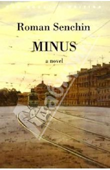MinusХудожественная литература на англ. языке<br>Minus depicts post-Soviet Siberians as people with dormant inner power languishing in the cage of their circumstances. The narrator, a young man named Roman, and his friends are the losers in the new Russian society. Their life is shown with painful veracity. - Die Welt<br>