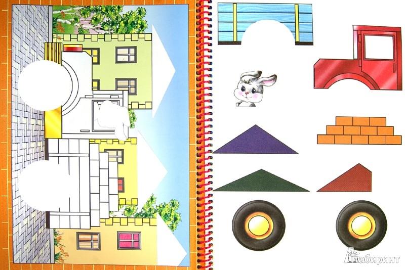 Иллюстрация 1 из 9 для Транспорт. Аппликация для малышей | Лабиринт - игрушки. Источник: Лабиринт