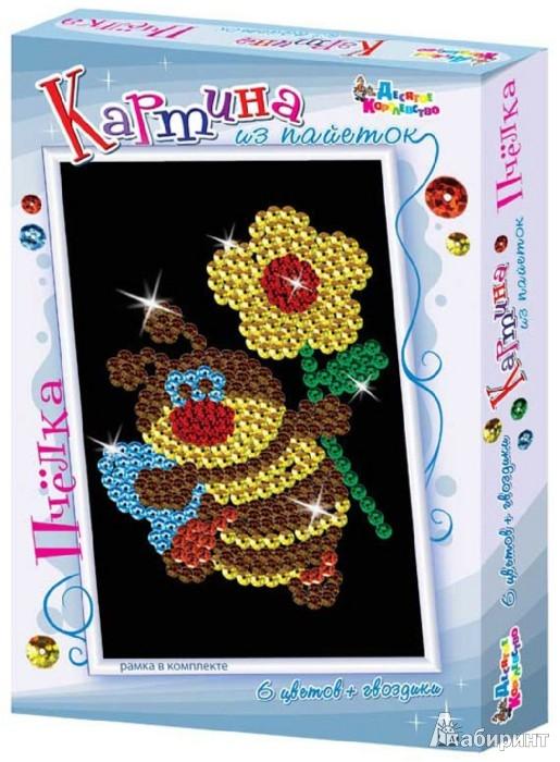 "Иллюстрация 1 из 6 для Картина из пайеток ""Пчелка"" (01529) | Лабиринт - игрушки. Источник: Лабиринт"