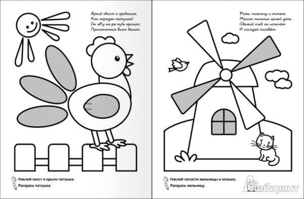 Большая книга раскрасок и игр