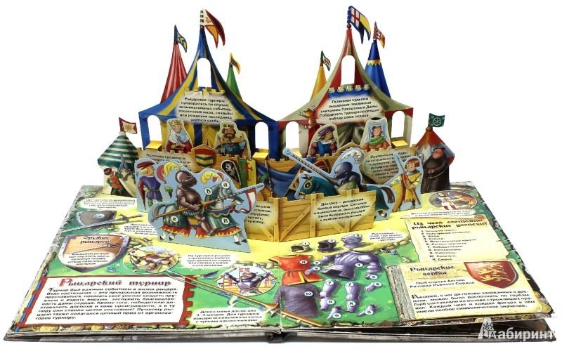 Иллюстрация 6 из 15 для Рыцари. Загадочный мир прошлого | Лабиринт - книги. Источник: Лабиринт