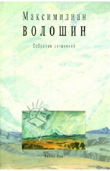Собрание сочинений. Том 9. Письма 1903-1912