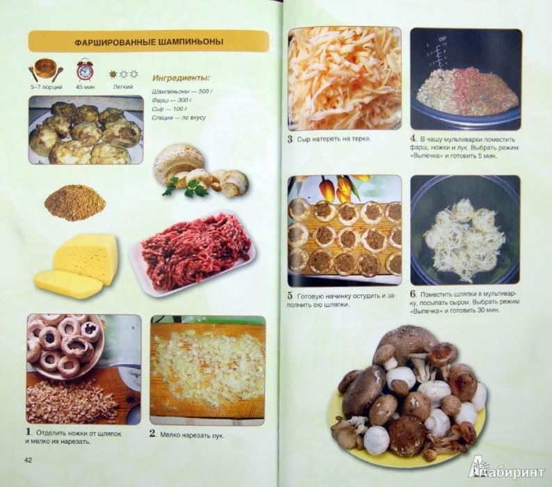 Как приготовить куриные ножки в духовке в пакетах для запекания