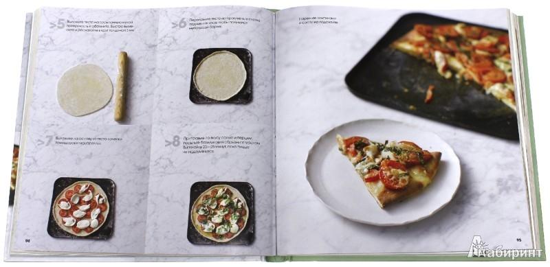 Иллюстрация 1 из 4 для Итальянская кухня. Шаг за шагом   Лабиринт - книги. Источник: Лабиринт